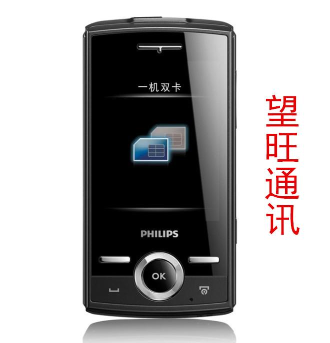 Мобильный телефон Philips  X516 мобильный телефон philips e103 red