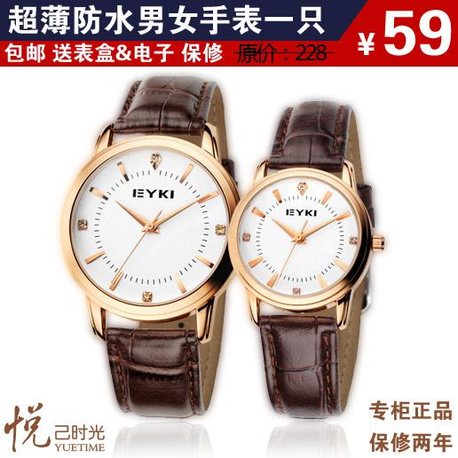 Часы Eyki eyki 8752