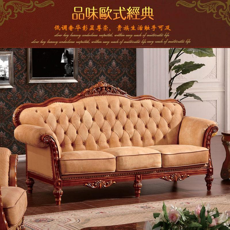 Кожаный диван Европейско-американского комплекс классический кожаный диван диван диван секционные диван твердых древесных остатков классический диван