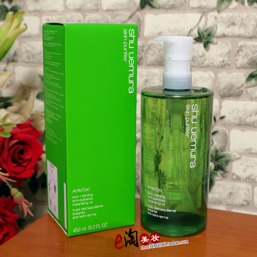 Shu /uemura Shu-uemura/450ml емкость для хранения glass jar shu shu shu glass instrument glass reagent bottles 250ml 500ml