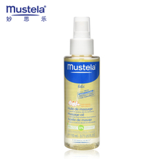 The mustela 110ml