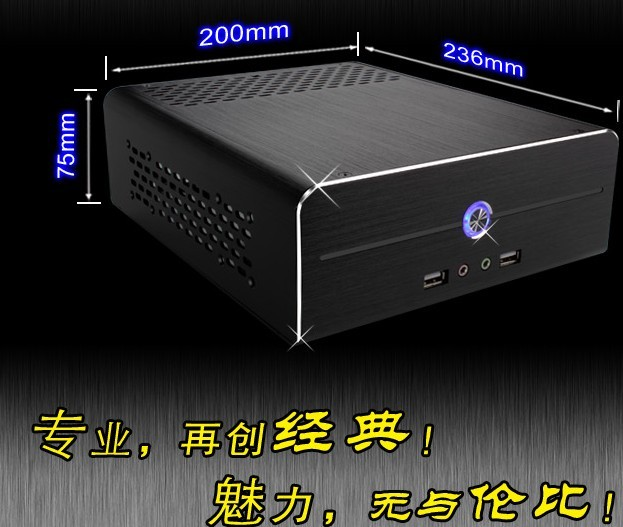 Корпус для ПК E.mini E-I5 HTPC E350 H61 ITX Q5 Q6 I3 I7 new fan e i5 aluminum htpc computer case e350 h61 hd perfect match i3 i7 e i5