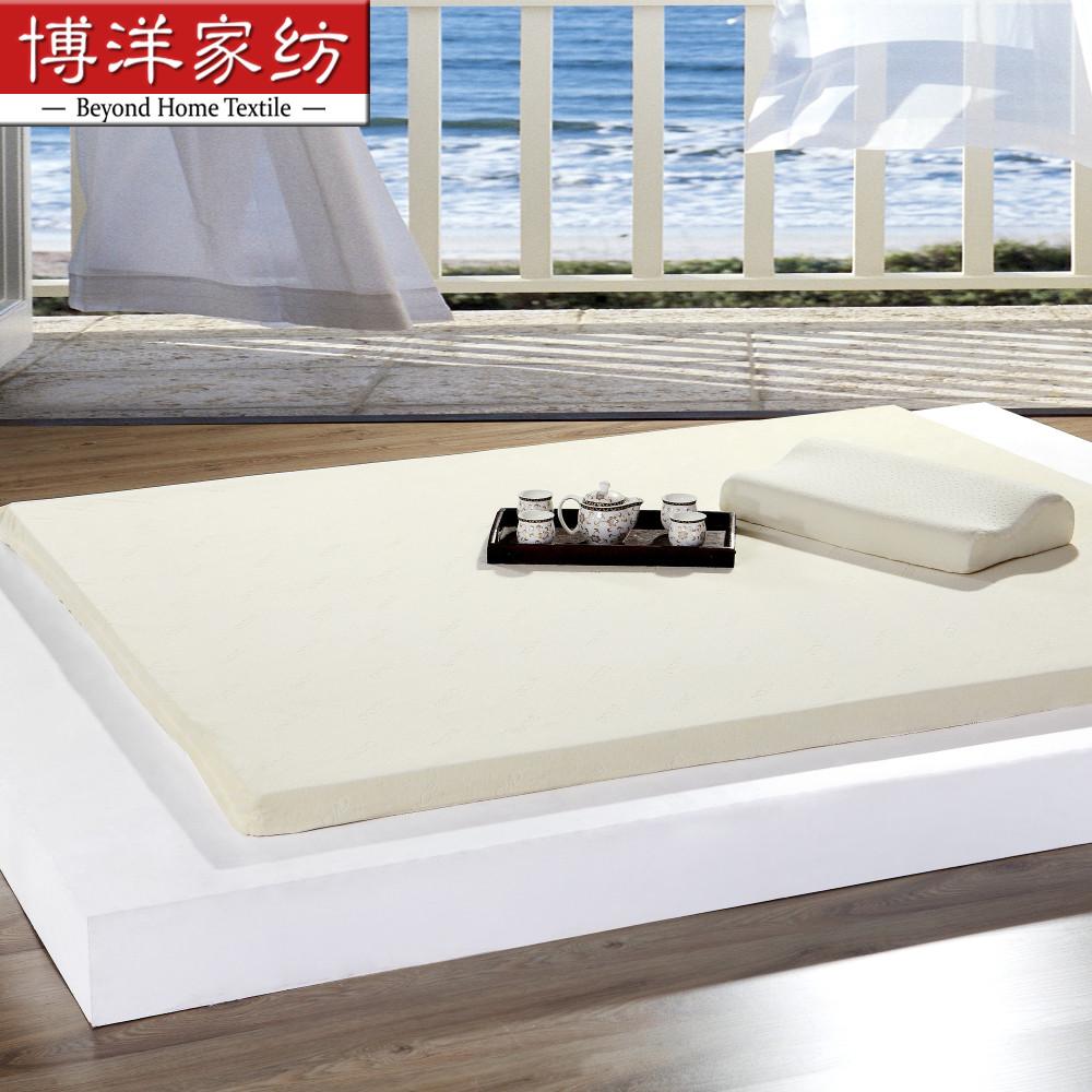 博洋家纺保健床垫W91115305201