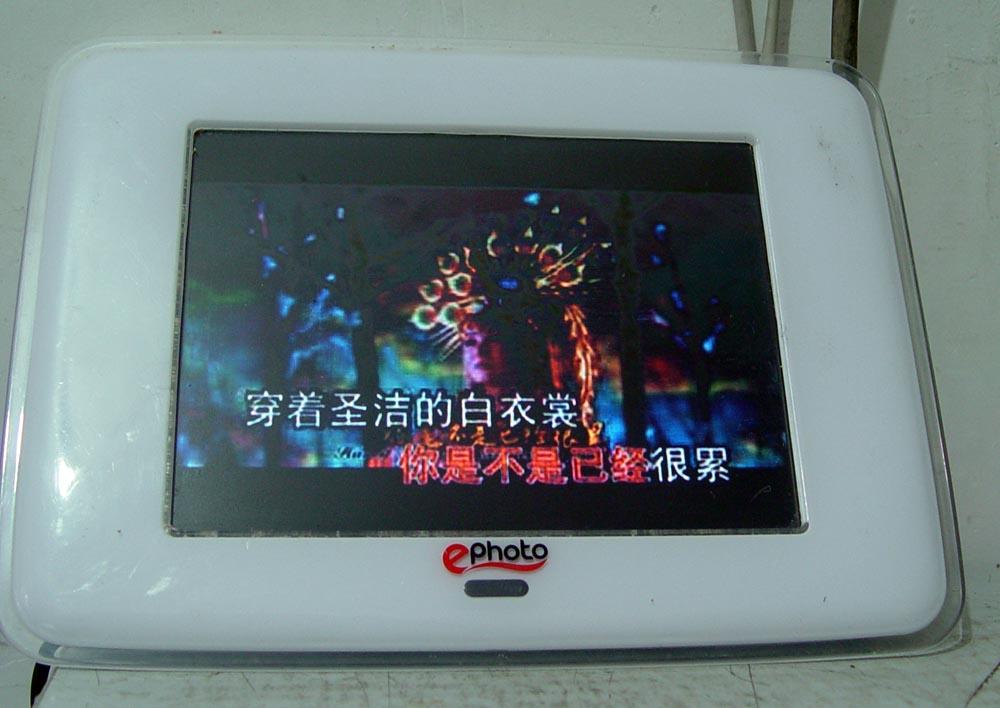 Цифровая фоторамка цифровая фоторамка easyframe dpf 1
