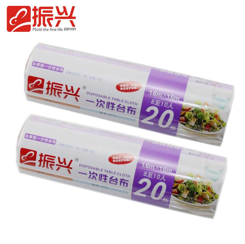 Одноразовая скатерть Zenxin bx651 спортивная бутылка zenxin sb820 500ml