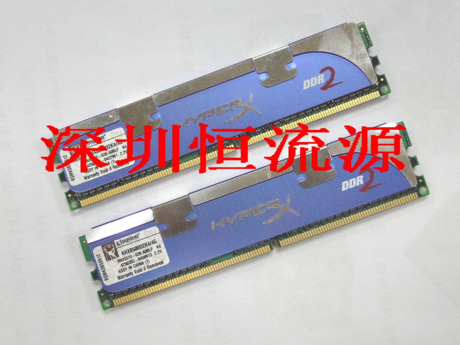 Оперативная память KingSton 1G DDR2 1066 оперативная память kvr400x64c3a 256