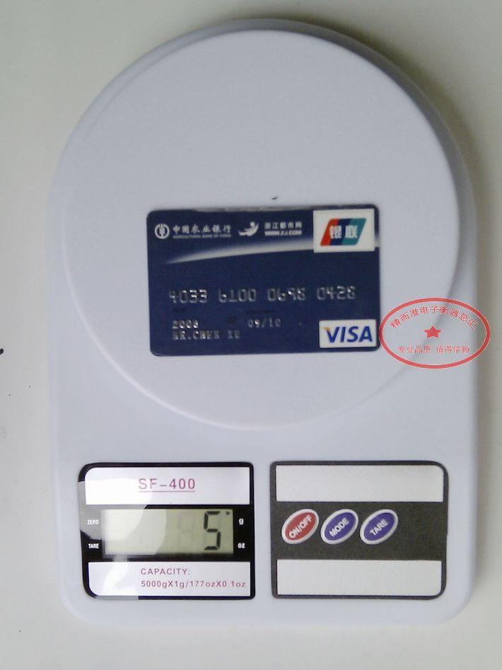 Кухонные весы   5000g/1g кухонные весы redmond rs 736 полоски