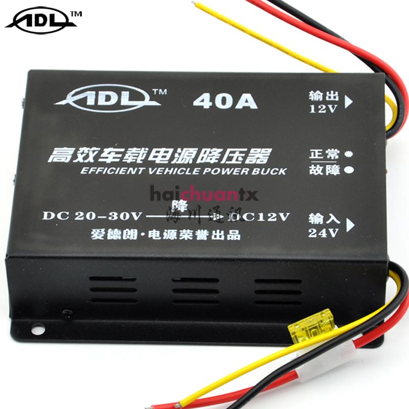 Сетевой адаптер Adl 40A 24V 12V 24V-12V