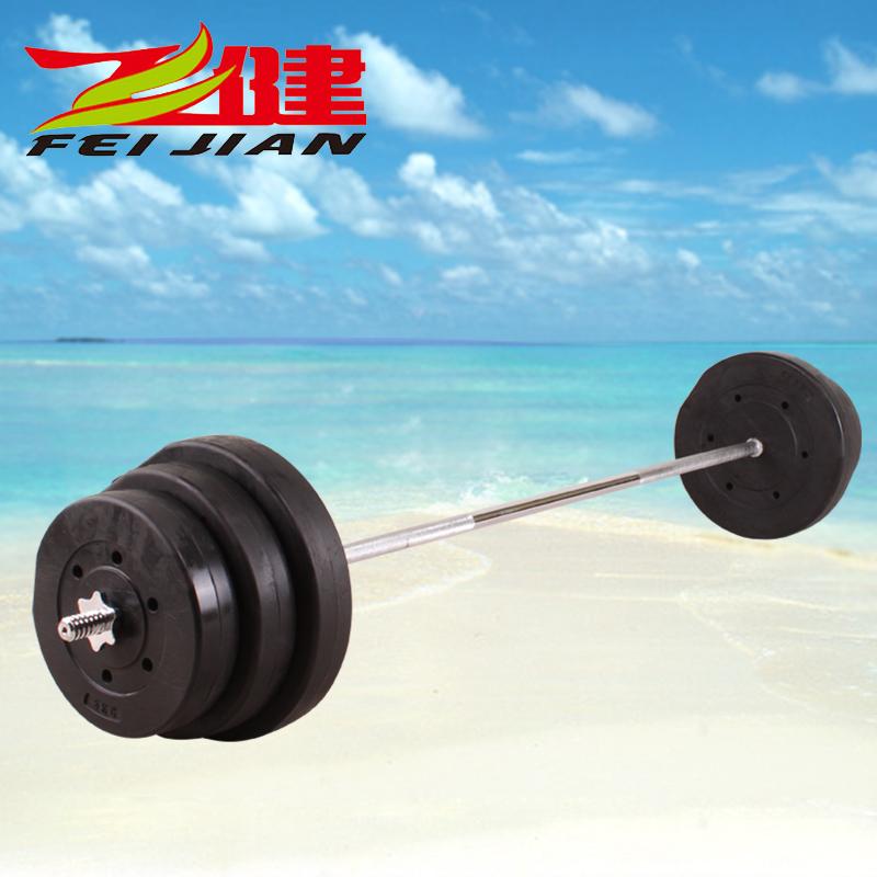 Штанга Fly Kin FJ/wl008 1.5 1.8 kin ping meh kin ping meh kin ping meh lp