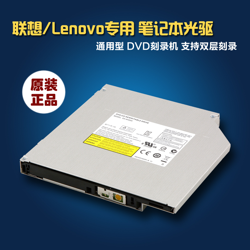 Дисковод CD IBM  B465/B470/B475/B550/B560 DVD