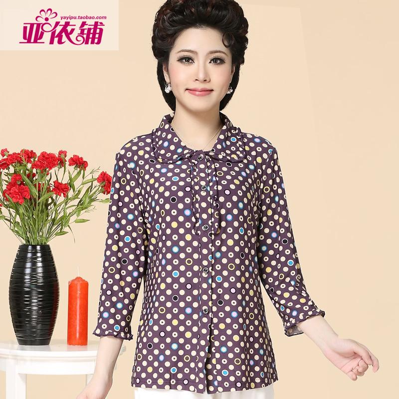 Одежда для дам 1252 одежда для дам