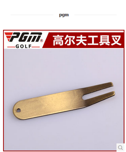 Вилка для гольфа Pgm glc004