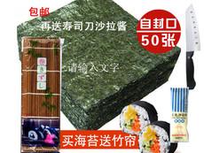 Набор для приготовления суши 50