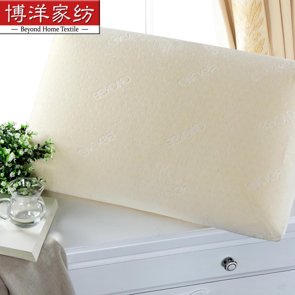 博洋家纺天然贵族乳胶枕W91114301103
