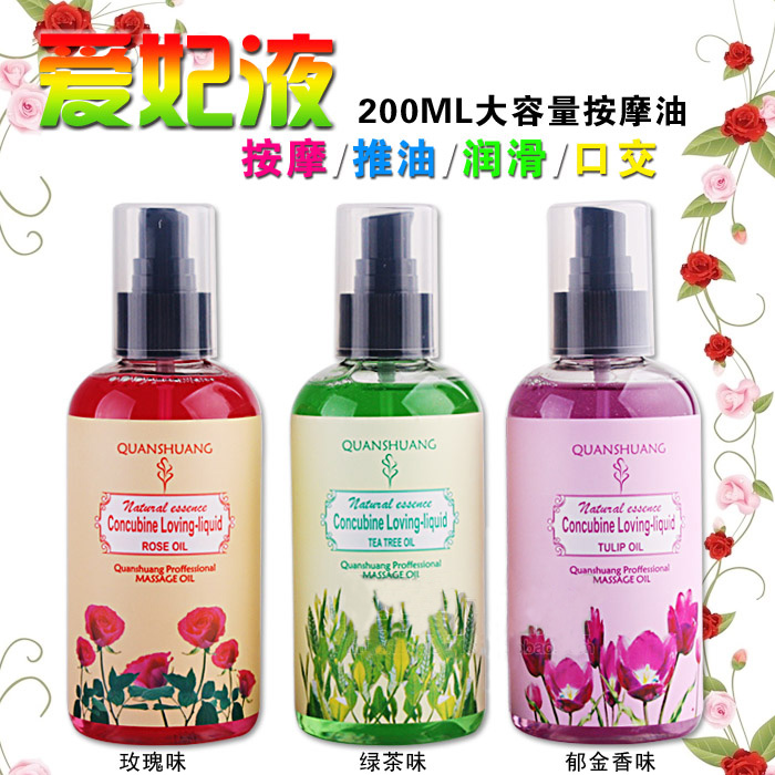 Смазка Other 200ML смазка japan joyheart joy 200ml