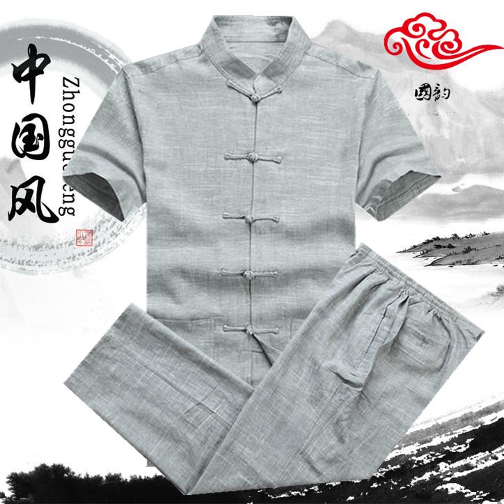 купить Национальный костюм Country charm series по цене 1422 рублей