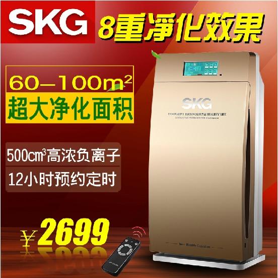 Очиститель воздуха SKG jh2837 PM2.5 соковыжималка skg zz1305