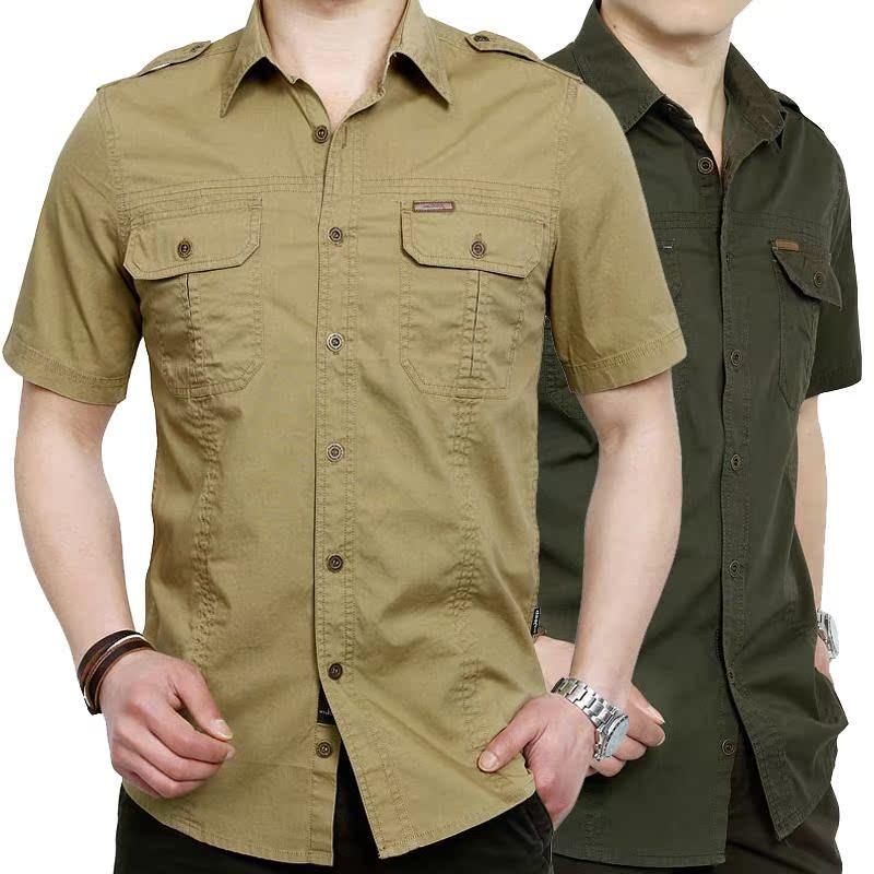 Рубашка мужская Afs Jeep 5001 Jeep куртка afs jeep 8222 jeep