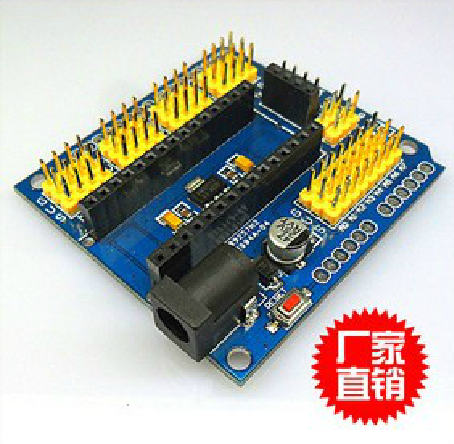Макетная плата MCU Arduino NANO UNO nano uno shield adapter nano development board for arduino