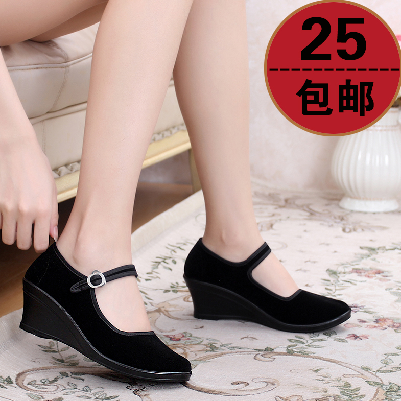 туфли Old Beijing cloth shoes 607 туфли old beijing cloth shoes 5464635 2015