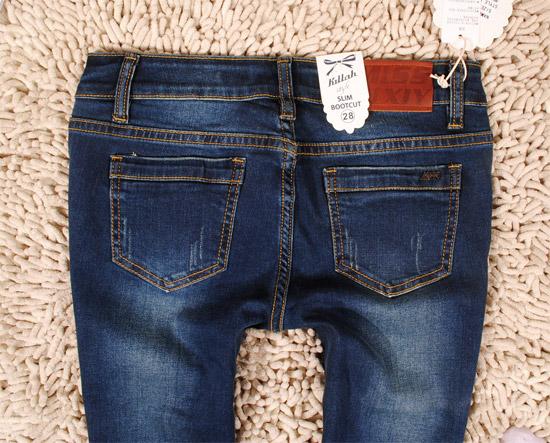 Джинсы женские Miss sixty джинсы женские miss sixty 651jj2200000 15 1590