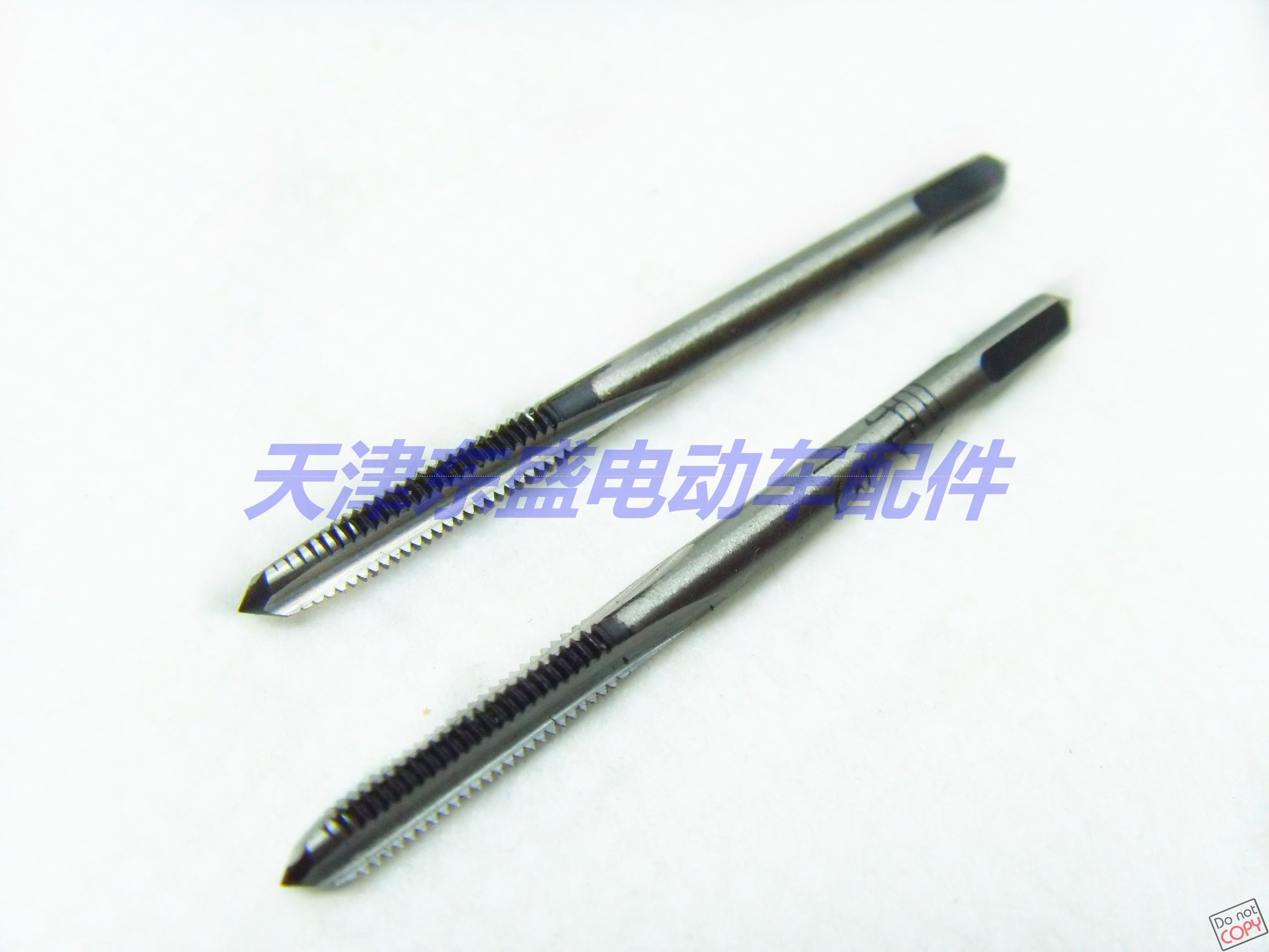Другие инструменты для ремонта электромобиля Dongsheng  M3