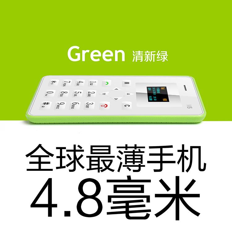 Мобильный телефон Aeku  M5
