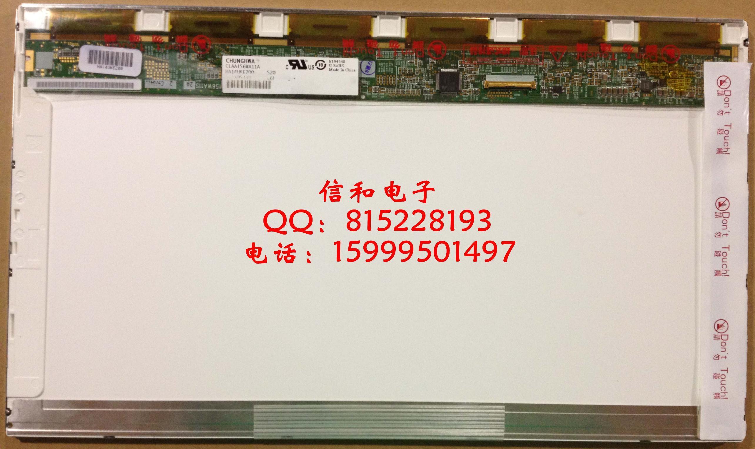 Комплектующие и запчасти для ноутбуков CLAA156WA11A CLAA156WB11A LTN156AT15 156LED запчасти