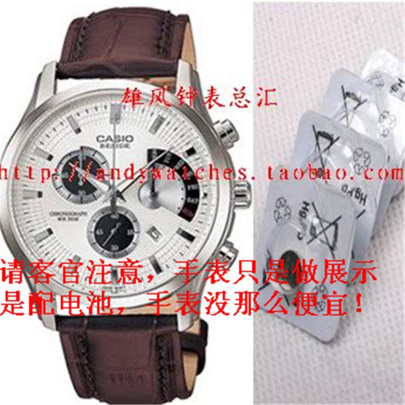 Часы CASIO  4358 BEM-501 BEM-506 BEM507 EF-526 EFR-500 casio часы casio bem 154d 7a коллекция beside