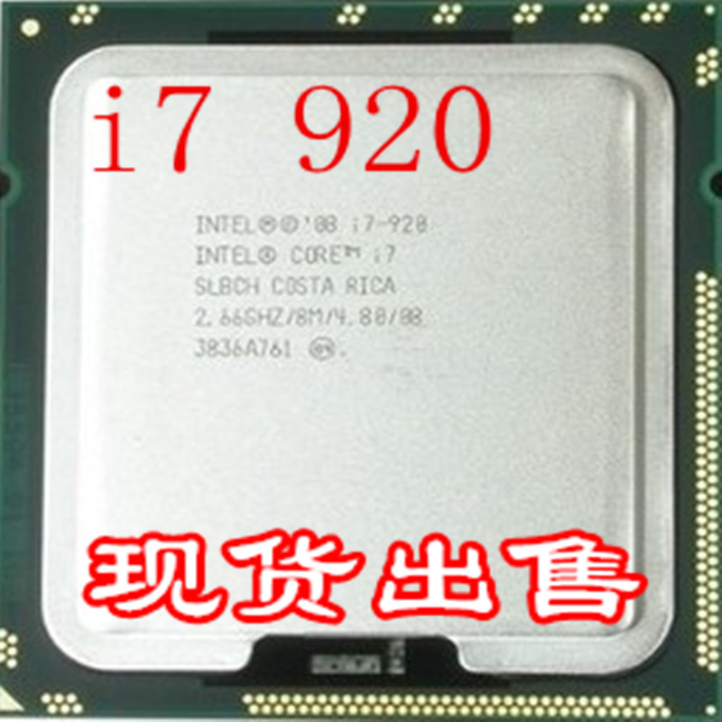 Процессор Intel 1366 Core I7 930 920 CPU 8M X58 процессор intel l5520 1366 cpu core i7 940 930 920