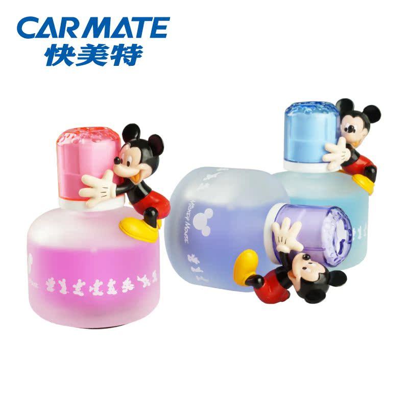 Освежитель воздуха автомобиля Car mate  CARMATE DMK151-154