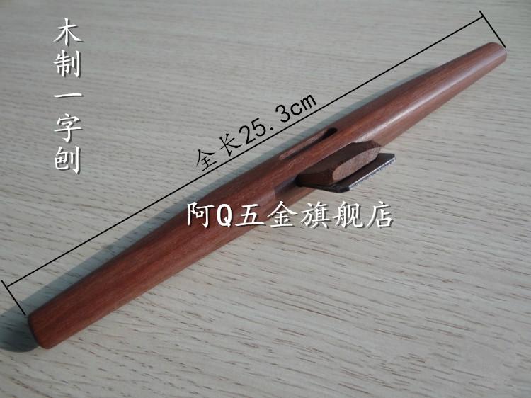 Рубанок   25cm