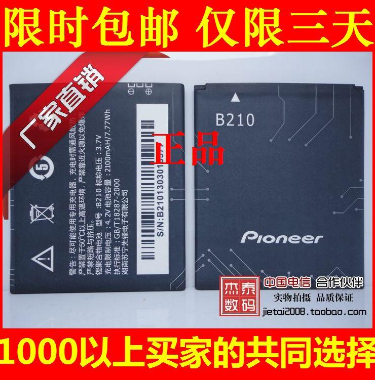 Аккумулятор для мобильных телефонов Pioneer E90W/B210 E80W/B70 E71T S90W P80W/B80 сабвуфер pioneer ts w106m 250вт 1100вт 4ом