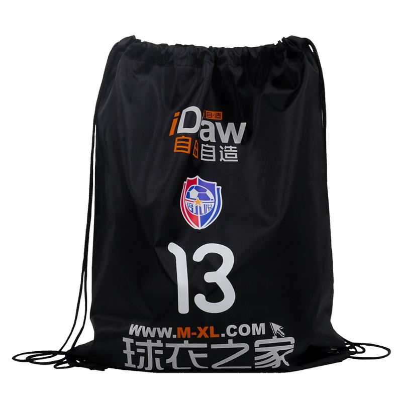 спортивная сумка Made by idraw qe1203 Idraw managing projects made simple