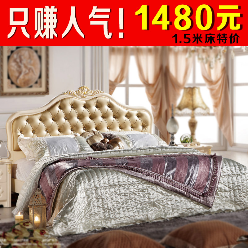 Кровать из массива дерева Good comfortable furniture 1.8 1.5 кровать из массива дерева xie furniture 2