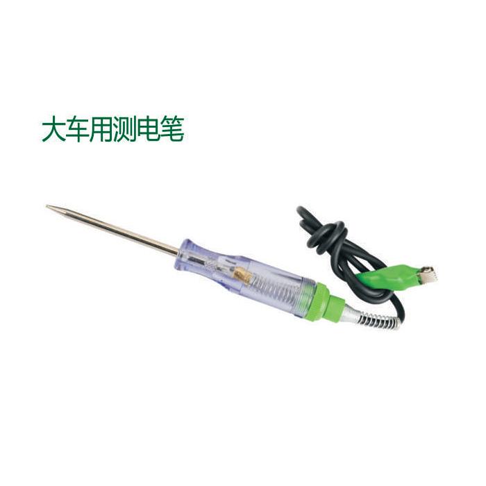 Инструмент для ремонта электрики Deer long tool  6V-24V