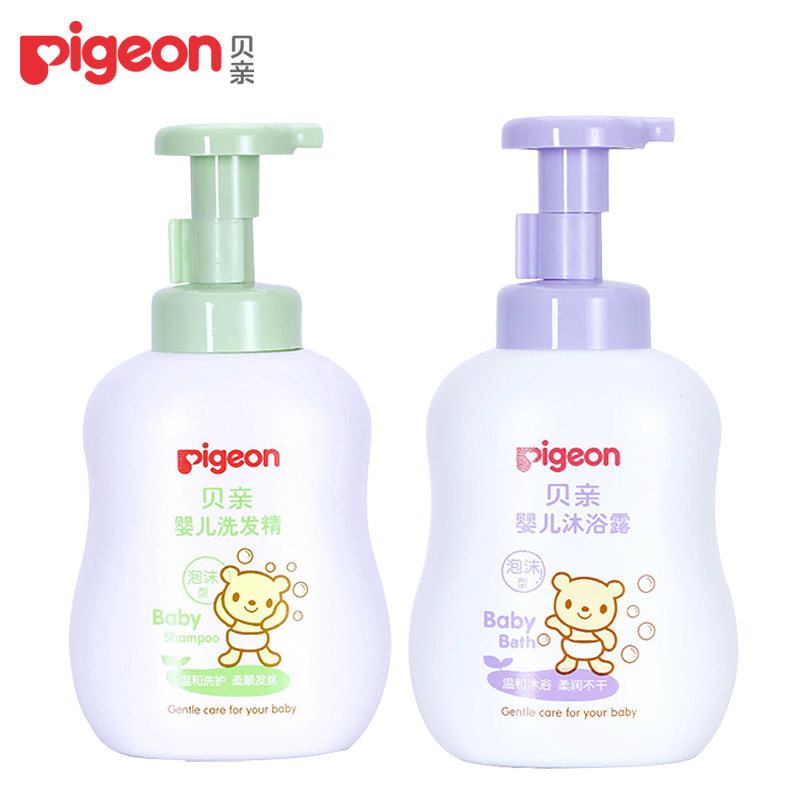 Pigeon  500ml pigeon english