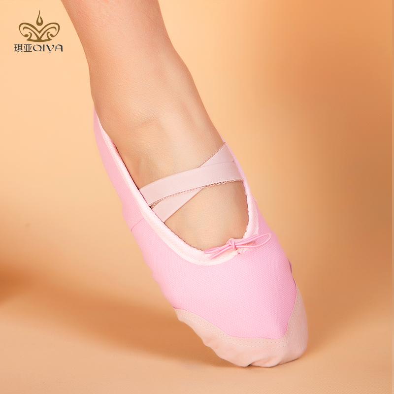 Обувь для танца живота Qiya 902 обувь для китайского классического танца 3 5