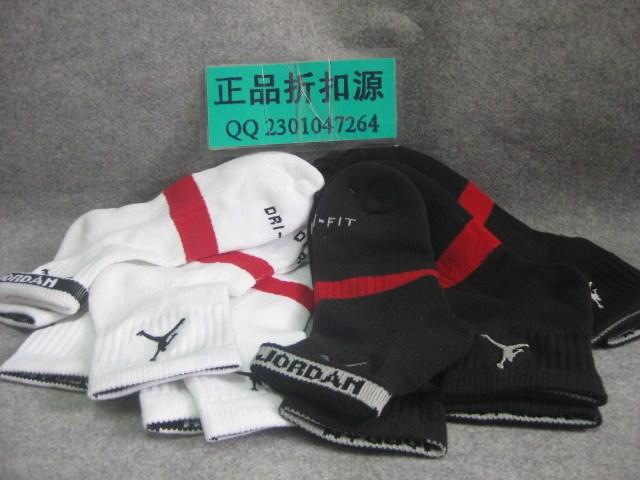 Спортивные носки   Nike Jordan спортивные носки jordan