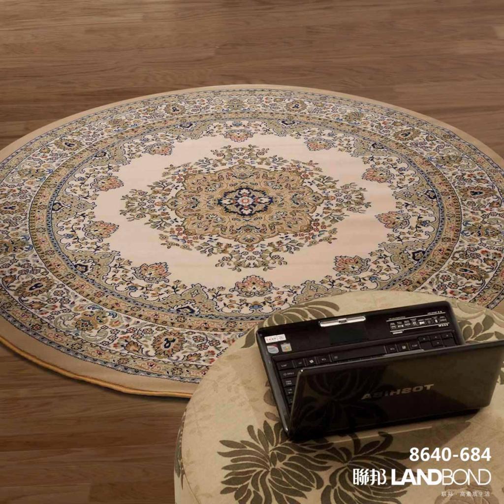 联邦宝达地毯 开司米8640-684