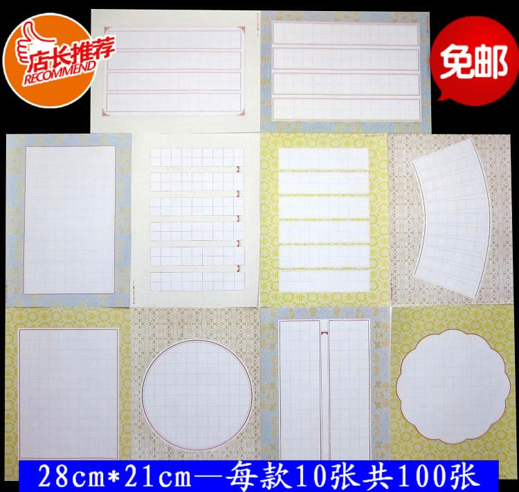 Бумага для каллиграфии Other paper products brand  32 10 100 бумага для писем other paper products brand 0014