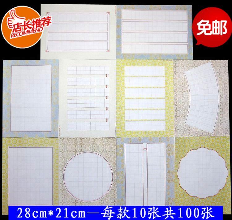 Бумага для каллиграфии Other paper products brand 32 10 100