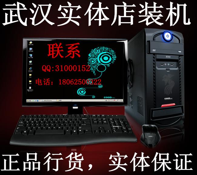 Системный блок Intel