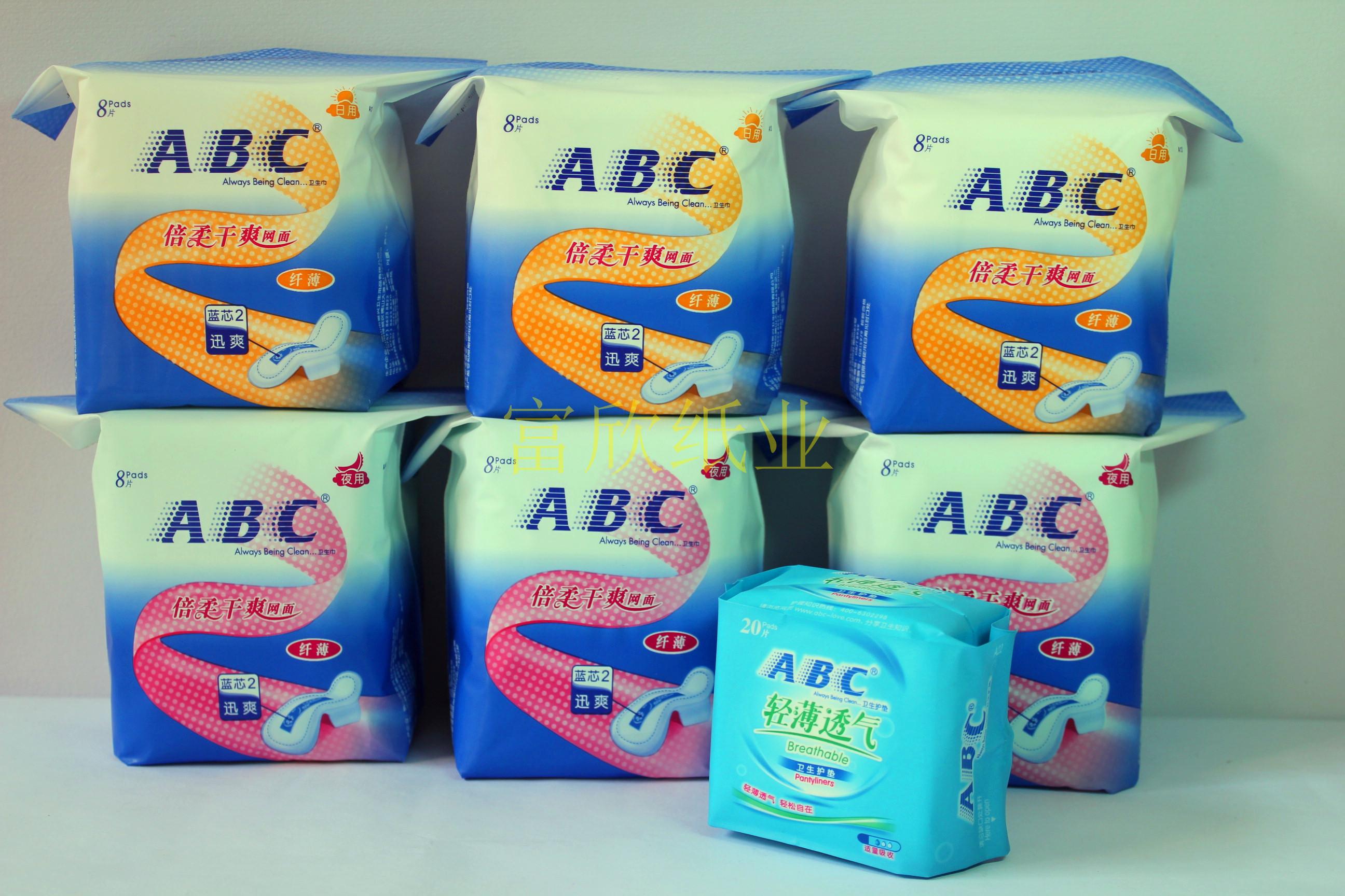 Гигиенические прокладки Abc  A13+3 A14+1 A22