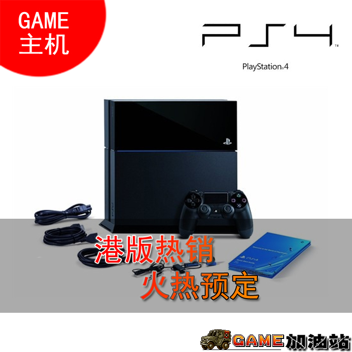 Игровая приставка Sony  PS4 PlayStation4 приставка sony playstation 4 slim 1tb fifa18