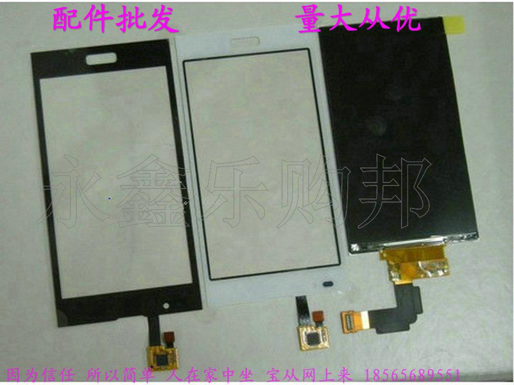 Запчасти для мобильных телефонов LG F160 Lgf160 P880 LG