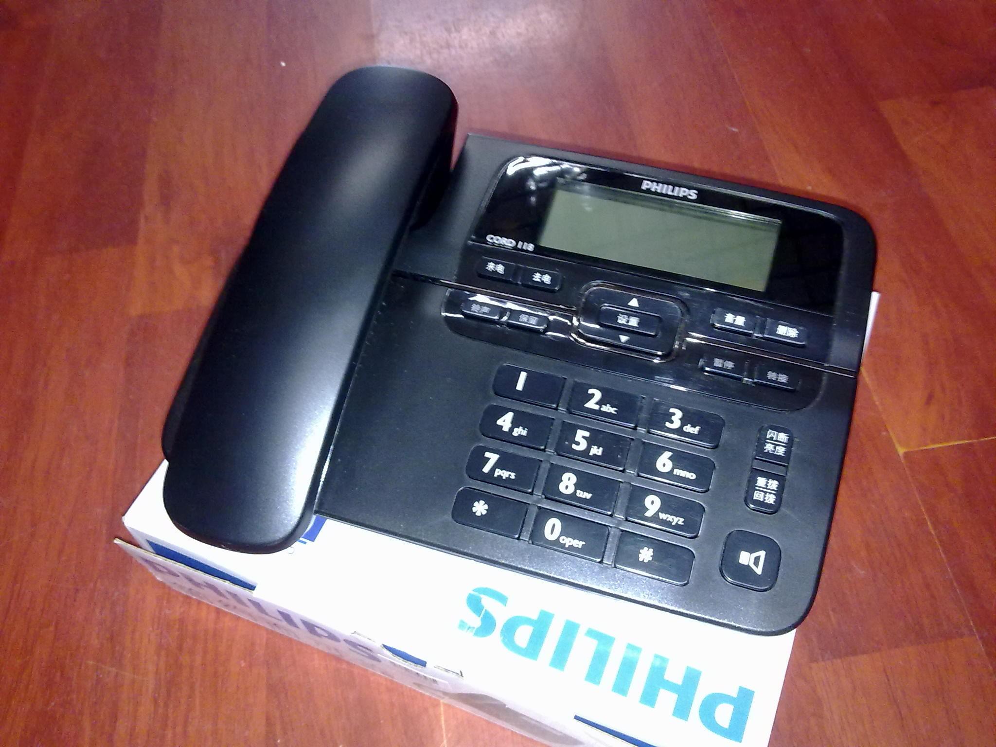 Проводной и DECT-телефон Philips  118 проводной и dect телефон philips cord118b cord 118