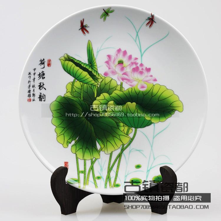 Декоративная тарелка   25CM