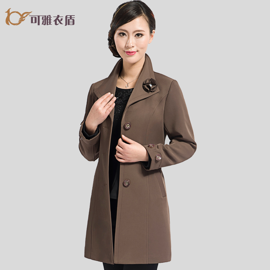 Одежда для дам Can be elegant clothing shield k14cf0143 2015 can can can lp