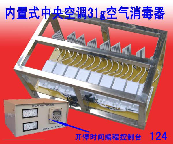 Очиститель воздуха Divinity  150g a gensn 150g